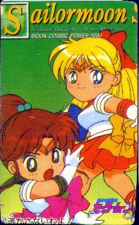 Chibi sailorV@Sailor Jupiter