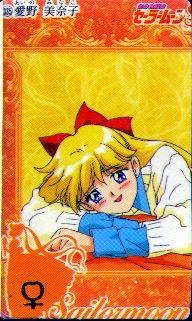SailorV@her weird expression